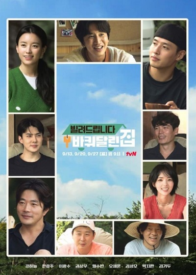 House on Wheels For Rent ซับไทย Ep.1-2