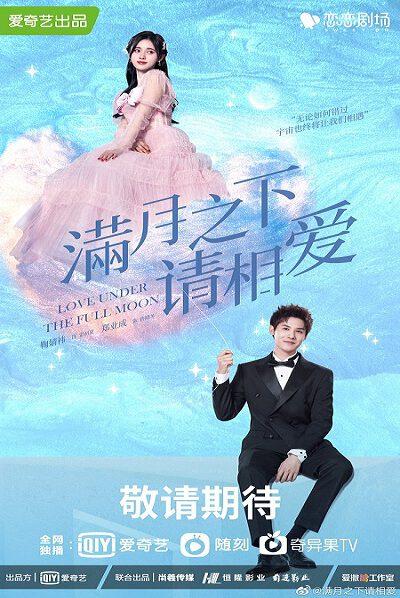 Love Under The Full Moon (2021) จันทราลิขิตรัก พากย์ไทย ตอน 1-4